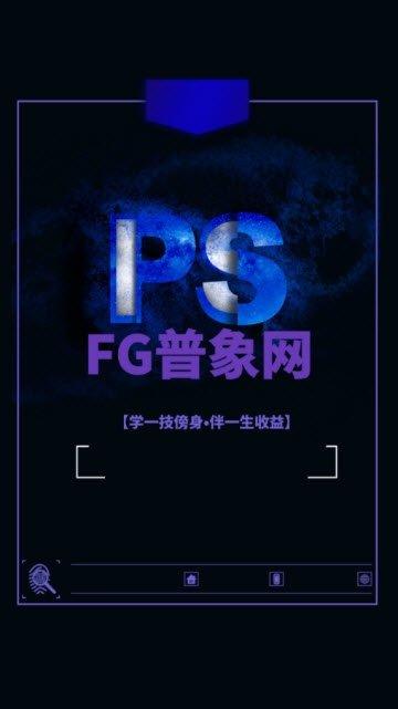FG普象網