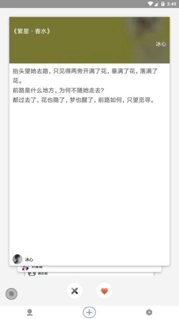 兔子洞App介紹