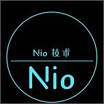 Nio技术