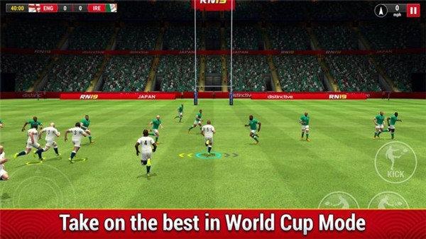 橄欖球國家