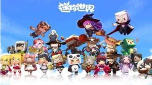 迷你世界全版本游戏推荐