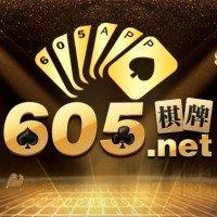 605棋牌官方版