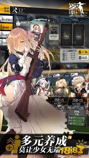 少女前線是一款以策略攻擊為主題的休閑游戲