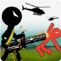 火柴人军队遗产战争