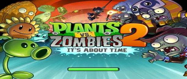 植物大战僵尸2全版本手游合集