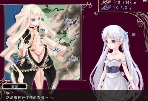供牺姬菲娜的冒险之旅是采用日系rpg类的冒险游戏