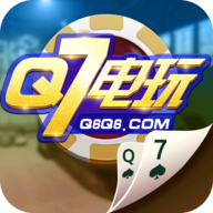 Q7電玩游戲