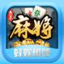 蜂娱棋牌app