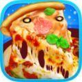 獨角獸披薩制作