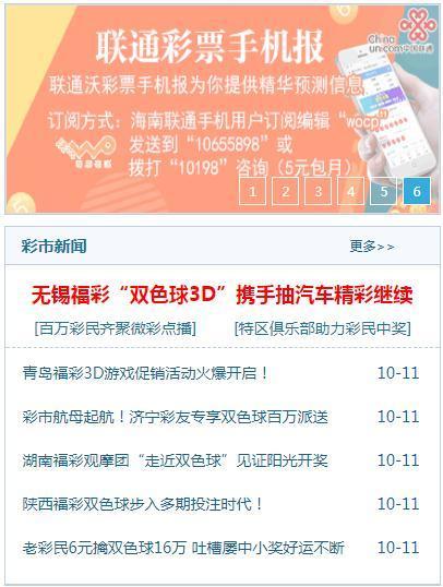 wc8微彩app介绍