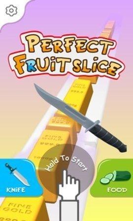 指尖切水果3d