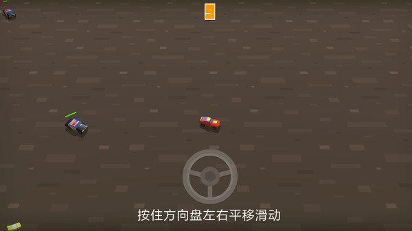 極速賽車逃逸
