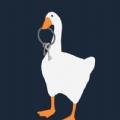 无题大鹅模拟器