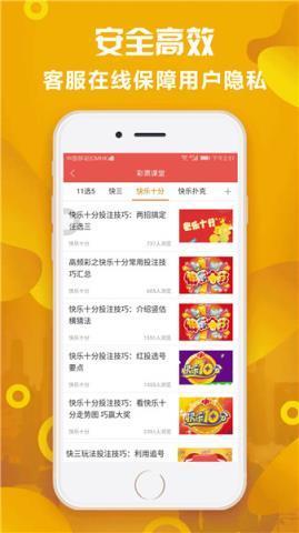 時時彩正規app介紹