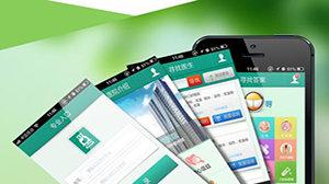 手機醫療軟件