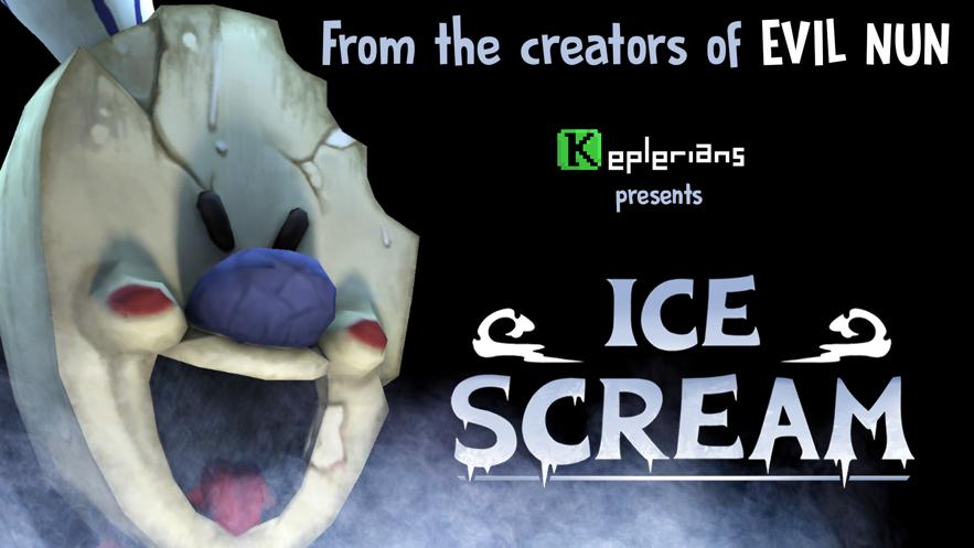 可怕的冰淇淋怪人