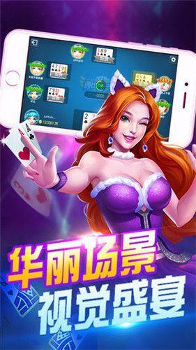 寶華娛樂app