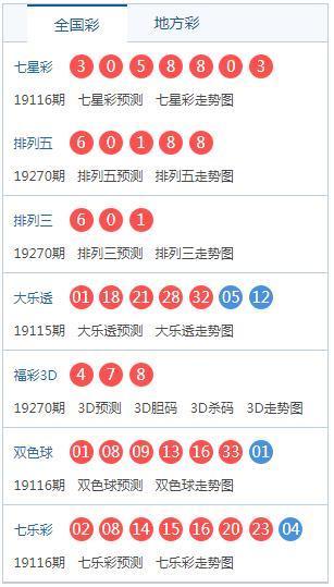 wc8微彩app