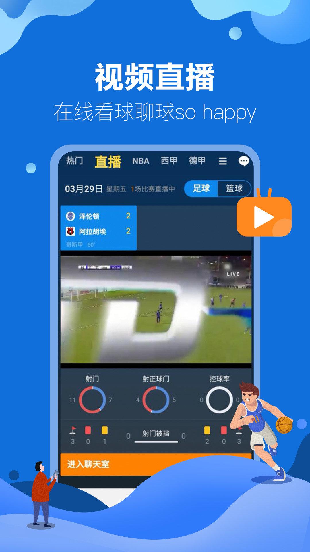 鳳凰彩票app介紹