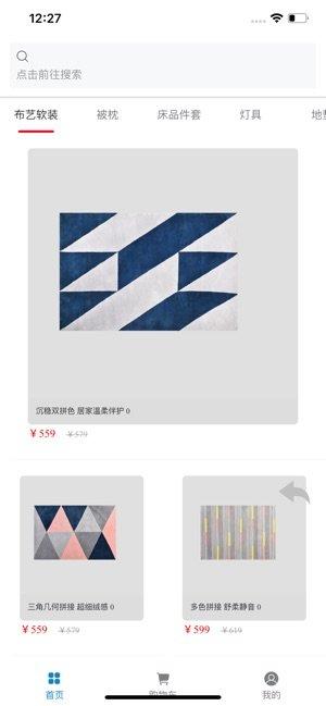 愛豆app介紹