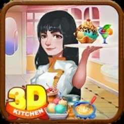 瘋狂的廚房3D