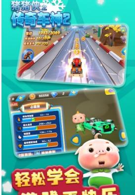 """""""猪猪侠""""这部动画片可是小编心中的童年回忆"""