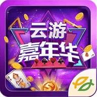 云游棋牌手机版