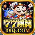 77棋牌手机版