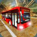 北京公共汽車模擬駕駛