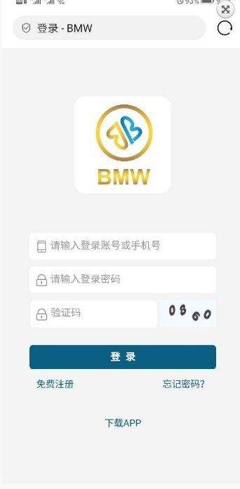 BMWapp