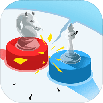 自走棋國際象棋對對碰