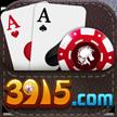 3915棋牌app