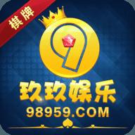 玖玖娛樂app
