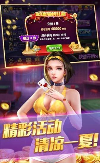 鳳凰城娛樂棋牌