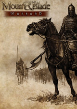 骑马与砍杀风云三国mod