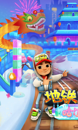 地鐵跑酷是一款熱門的跑酷游戲
