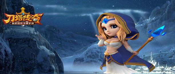 刀塔传奇全版本游戏推荐