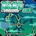 精灵宝可梦究极绿宝石4破解版