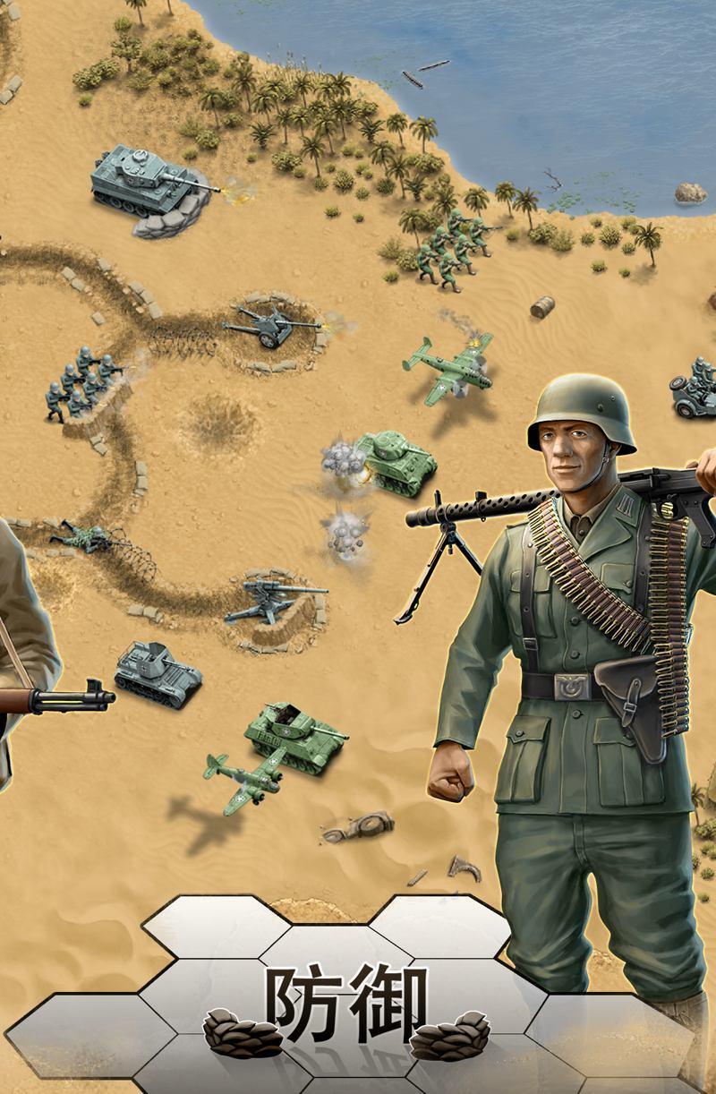1943致命沙漠破解版