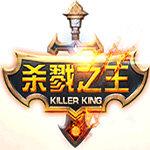 杀戮之王魔兽地图