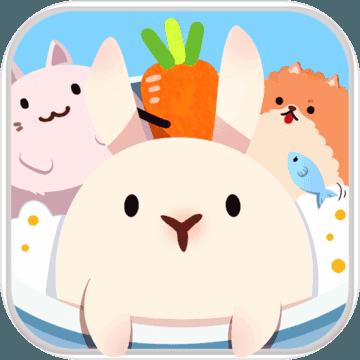 乐活兔水果大作战