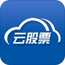 云技術選股器