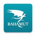巴哈姆特app