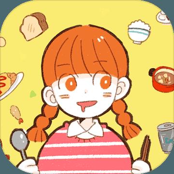 烹饪的乐趣