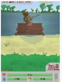 新流浪汉模拟器是一款玩法丰富的模拟游戏