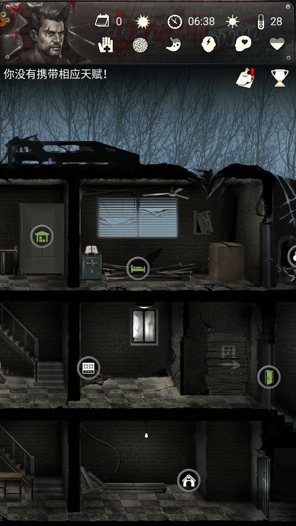 末日求生死亡日記是一款精彩熱血的生存冒險類游戲