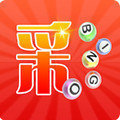 038彩票app