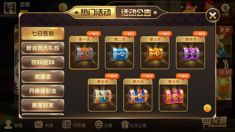 605棋牌app