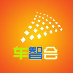 车智会app橙色版-车智会app最新版下载-ROM之家