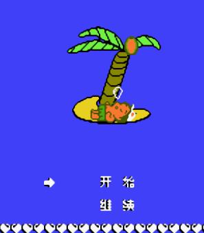 冒险岛2中文版